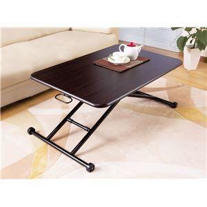 その他 折りたたみテーブル/昇降式フリーテーブル 木製/スチール 高さ無段階調節可 ブラウン 【完成品】【代引不可】 ds-1569674