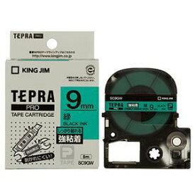 その他 (まとめ) キングジム テプラ PRO テープカートリッジ 強粘着 9mm 緑/黒文字 SC9GW 1個 【×5セット】 ds-1571490