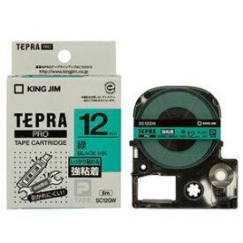 その他 (まとめ) キングジム テプラ PRO テープカートリッジ 強粘着 12mm 緑/黒文字 SC12GW 1個 【×5セット】 ds-1571491