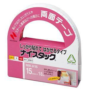 その他 (まとめ) ニチバン ナイスタック 再生紙両面テープ しっかり貼れてはがせるタイプ 大巻 15mm×18m NW-H15 1巻 【×20セット】 ds-1584242