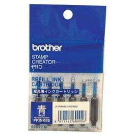 その他 (まとめ) ブラザー BROTHER 使いきりタイプ補充インク 青 PRINK6E 1パック(6本) 【×10セット】 ds-1584707