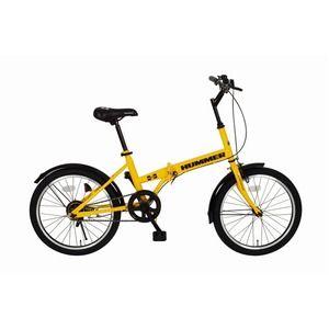 その他 折畳み自転車 HUMMER FDB20R MG-HM20R ds-1604431