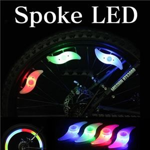 その他 (まとめ)ITPROTECH スポーク LEDライト レッド YT-SPLED-RD【×20セット】 ds-1625905