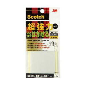 その他 (業務用セット) スコッチ 超強力なのにあとからはがせる両面テープ 1パック(8枚) 型番:KRG-50 【×5セット】 ds-1641658