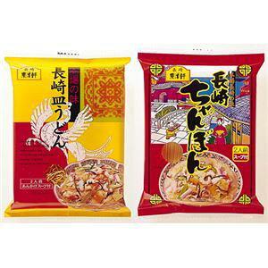 その他 (東洋軒)長崎ちゃんぽん&長崎皿うどんセット 4食 ds-1653726