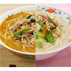 その他 レンジで簡単!長崎ちゃんぽん&坦々麺 10食 ds-1653996