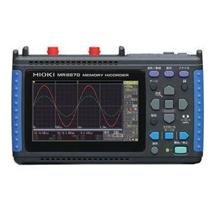その他 日置電機 メモリハイコーダ(2ch) セットモデル MR8870-90 ds-1656557