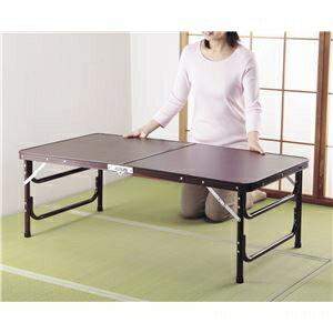 その他 木目調軽量折りたたみテーブル 90cm幅【代引不可】 ds-1675259