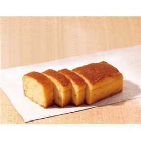 その他 ブランデーケーキ 3種計3個 ds-1676422
