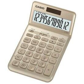 カシオ スタイリッシュ電卓(12桁) JF-S200-GD【納期目安:2週間】