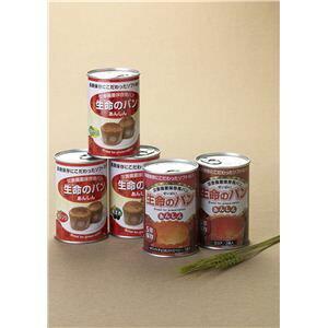 その他 災害備蓄用パン 生命のパン ホワイトチョコ&ストロベリー 24缶セット ds-1702730