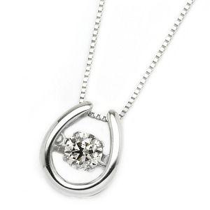 その他 ダイヤモンド ネックレス プラチナ Pt900 0.3ct 揺れる ダイヤ ダンシングストーン ダイヤネックレス 馬蹄 ペンダント ds-1718292