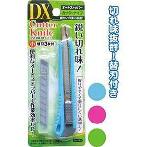 その他 DXオートストッパー式カッターナイフ(小)替刃3枚付 【12個セット】 29-585 ds-1723316