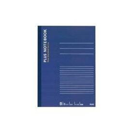 その他 (業務用500セット) プラス ノートブック NO-005BS B5 B罫 ds-1731215