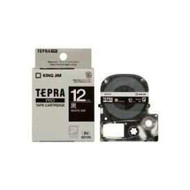 その他 (業務用50セット) キングジム テプラPROテープ/ラベルライター用テープ 【幅:12mm】 SD12K 黒に白文字 ds-1734964
