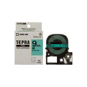 その他 (業務用50セット) キングジム テプラPROテープ/ラベルライター用テープ 【幅:9mm】 SC9G 緑に黒文字 ds-1734973