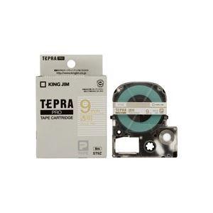 その他 (業務用50セット) キングジム テプラPROテープ/ラベルライター用テープ 【幅:9mm】 ST9Z 透明に金文字 ds-1734988