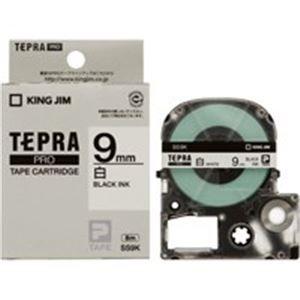その他 (業務用10セット) キングジム テプラPROテープ/ラベルライター用テープ 【幅:9mm】 5個入り SS9K 白に黒文字 ds-1735040
