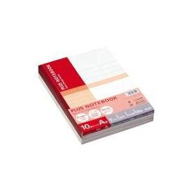その他 (業務用50セット) プラス ノートブックセミB5A罫10冊P NO-003AJ-10P ds-1735643