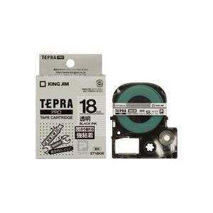 その他 (業務用30セット) キングジム テプラ PROテープ/ラベルライター用テープ 【強粘着/幅:18mm】 ST18KW 透明 ds-1736356