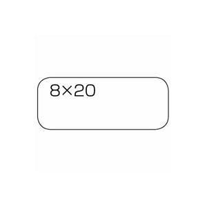 その他 (業務用300セット) ジョインテックス 白無地ラベルシール 【強粘着 8mm×20mm】 525片 B556J ds-1736905