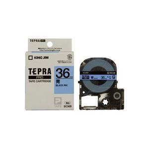 その他 (業務用20セット) キングジム テプラPROテープ/ラベルライター用テープ 【幅:36mm】 SC36B 青に黒文字 ds-1740776