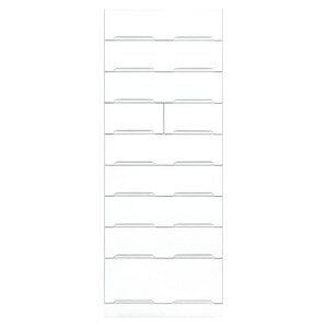 その他 タワーチェスト 【幅70cm】 スライドレール付き引き出し 日本製 ホワイト(白) 【完成品】【代引不可】 ds-1752714