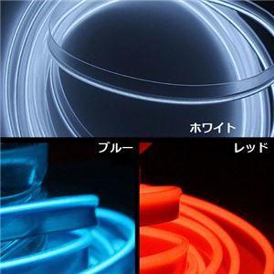 その他 (まとめ)ITPROTECH イルミネーション ELワイヤー 2m ブルー YT-ELNW02-BL【×5セット】 ds-1763406