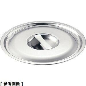 TKG (Total Kitchen Goods) SA18-8フライヤー用油缶蓋(15L用) AHLG3015