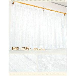 その他 花粉キャッチミラーレースカーテン 2枚組 100×198cm UVカット ミラーレース 洗える ポレン(無地) ds-1925262