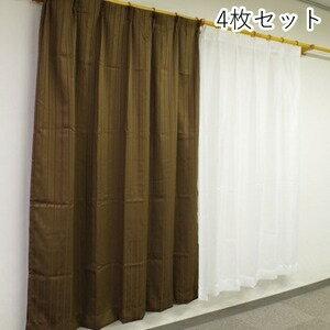 その他 7色から選べるシンプルカーテン 【計4枚組 100×200cm/ブラウン】 レースカーテン付き 無地 洗える 『インパクト』 ds-1926564