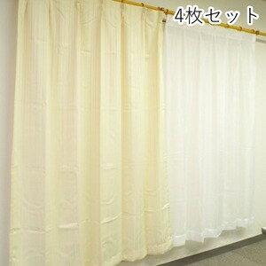 その他 7色から選べるシンプルカーテン 【計4枚組 100×200cm/アイボリー】 レースカーテン付き 無地 洗える 『インパクト』 ds-1926566
