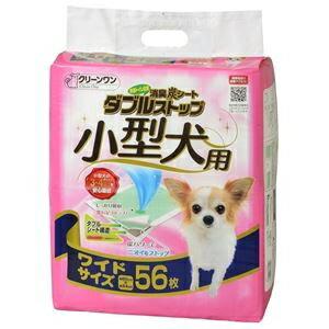 その他 シーズイシハラ ダブルストップ小型犬ワイド56枚 トイレシーツ【ペット用品】 ds-1916523
