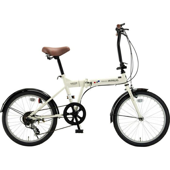 マイパラス 折畳自転車20インチ・6段ギア 折畳20・6SP (アイボリー) M-208-IV