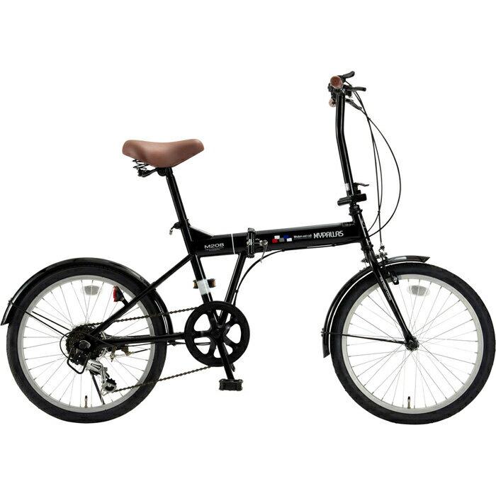マイパラス 折畳自転車20インチ・6段ギア 折畳20・6SP (ブラック) M-208-BK