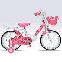 マイパラス 子供用自転車16 (ピンク) MD-12-P【納期目安:07/下旬入荷予定】
