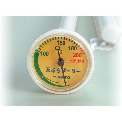 シンワ測定 天ぷらメーター はし型 72967 4960910729674
