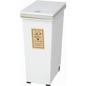その他 プッシュ式ダストボックス/ゴミ箱 【30L アイボリー】 幅37cm ポリプロピレン製 キャスター付き 『アルフ』【代引不可】 ds-1950849