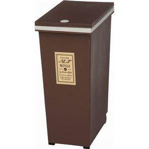 その他 プッシュ式ダストボックス/ゴミ箱 【45L ブラウン】 幅42cm ポリプロピレン製 キャスター付き 『アルフ』【代引不可】 ds-1950937