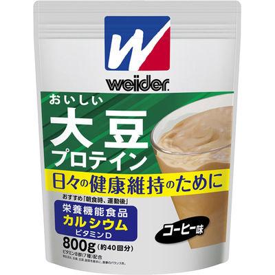 森永製菓 ウイダー おいしい大豆プロテイン コーヒー味 800g 4902888727382【納期目安:2週間】