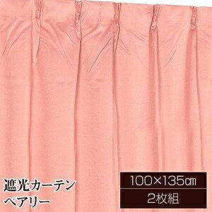 その他 遮光カーテン/サンシェード 2枚組 【100cm×135cm ピンク】 無地 シンプル 洗える タッセル付き 『ペアリー』 ds-1999765