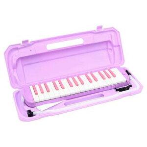 KC 鍵盤ハーモニカ メロディー ピアノ 鍵ハモ 小学校 幼稚園 音楽 P3001-32K/LAV (ラベンダー) 4534853502849