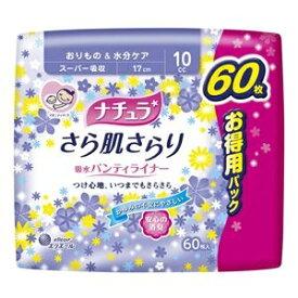 その他 (まとめ)大王製紙 ナチュラ さら肌さらり吸水パンティライナー(スーパー吸収) 60枚(大容量) 【×3点セット】 ds-2002554