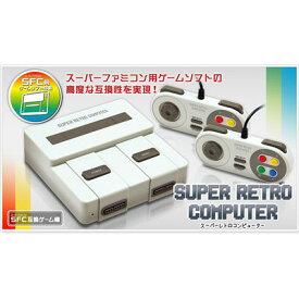 ピーナッツクラブ スーパーレトロコンピューター KK-00459