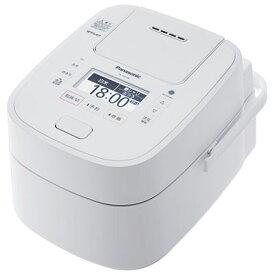 パナソニック 可変圧力スチームIH炊飯ジャー 「Wおどり炊き」(5.5合) ホワイト SR-VSX108-W