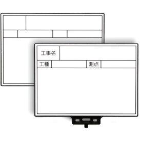 トラスコ中山 マイゾックス ハンドプラスボード ホワイトタイプ HP-W5 221302