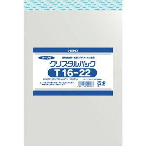 トラスコ中山 HEIKO OPP袋 テープ付き クリスタルパック T16-22 6758600T1622