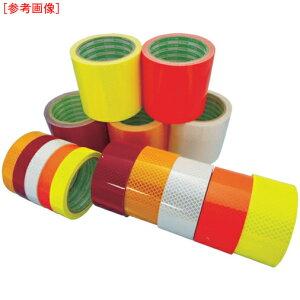 トラスコ中山 日東エルマテ 高輝度プリズム反射テープ(蛍光色)20mmX5M オレンジ HTP20OR