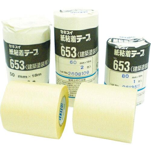 トラスコ中山 積水 紙粘着テープ#653 50X18 K653X09