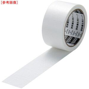 トラスコ中山 TRUSCO 塗装養生用テープ ホワイト 100X25 tr-8283636